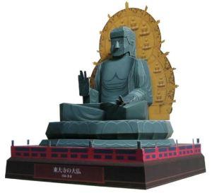 無料で作れるお寺のペーパクラフト