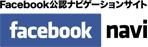 facebook2020navi20logo