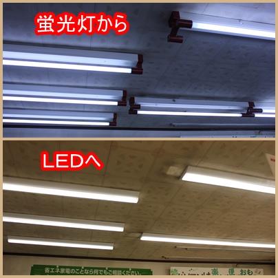 LED201505