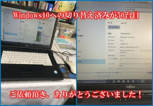 windows105011