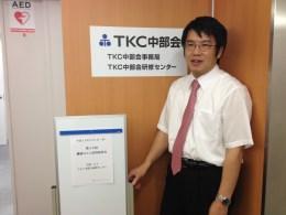 TKC 継続MAS