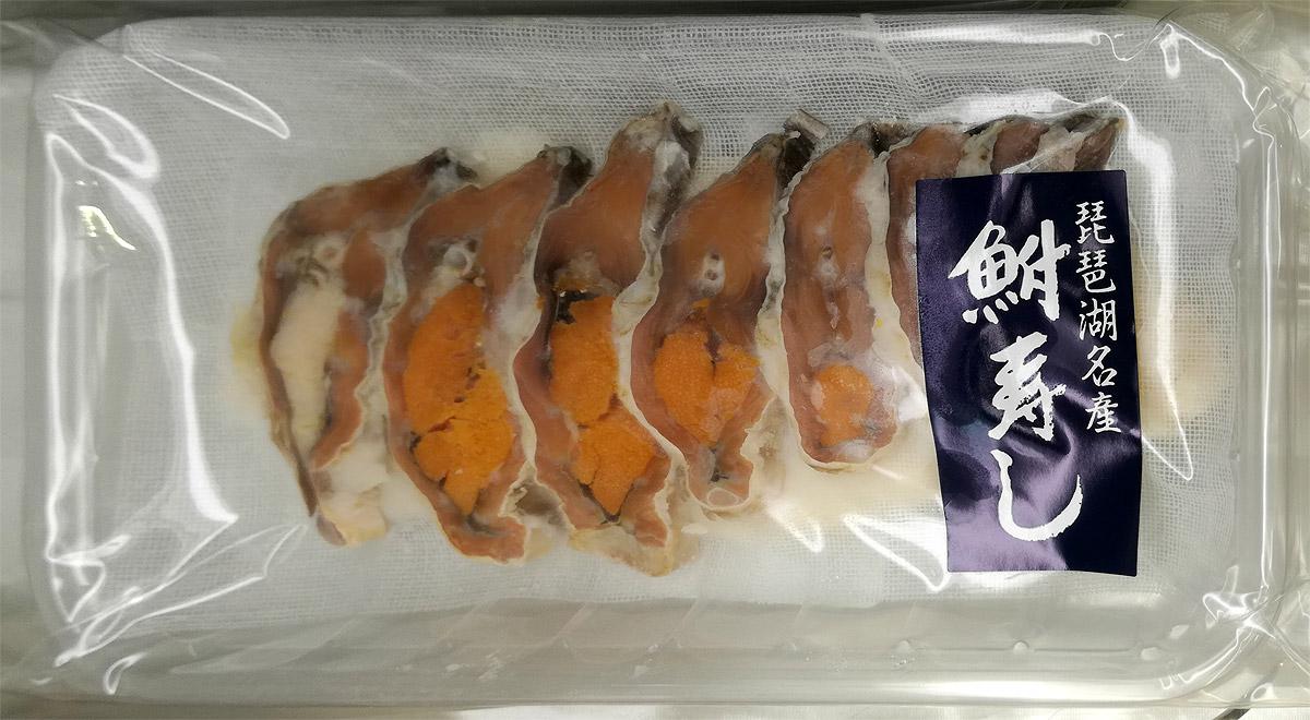 日本橋高島屋で販売されている鮒寿司