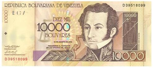 Venezuela-10000-Bolívares