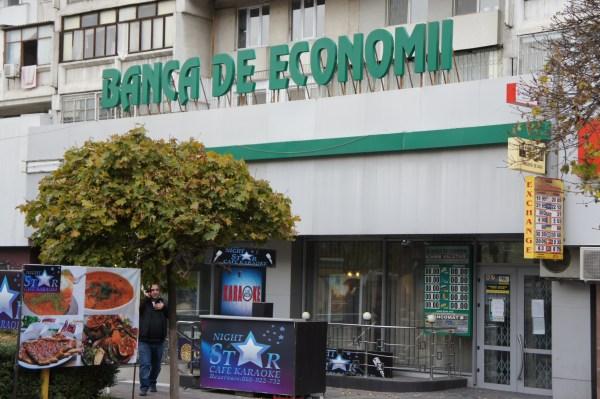 Um dos três bancos que estão encerrados e aos quais o governo teve de acudir