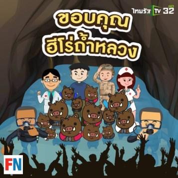 caverna Tailandia 21