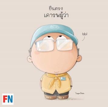 caverna Tailandia 34
