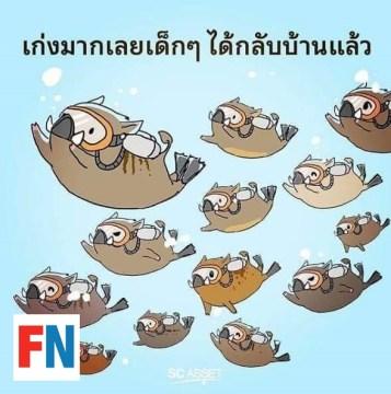 caverna Tailandia 47