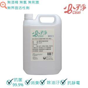 多效清潔抗菌液 補充桶