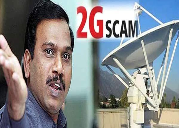 2G-scam