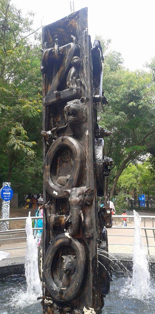 Welcome to Katraj Zoo! Pune, India