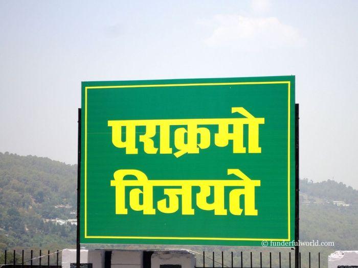 The cantonment town of Ranikhet. Uttarakhand, India.