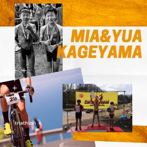 my-kageyama