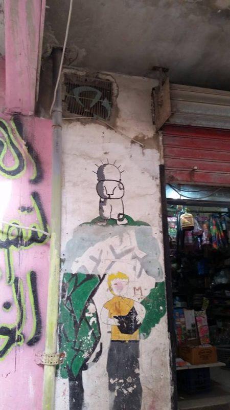 Ein el-Hilweh Refugee Camp - Handala
