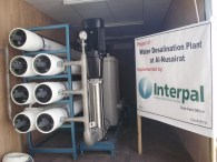 DESALINATION PLANTS: We have invested in 4 desalination plants in Gaza, which remove salt and nitrates from the water.