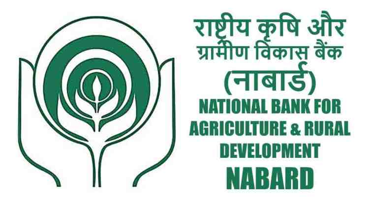 National Bank of Agriculture and Rural Development