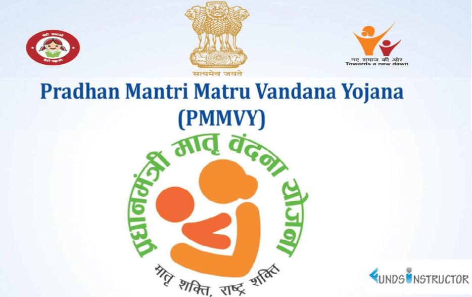 Pradhan Mantri Matru Vandana Yojana (PMMVY)