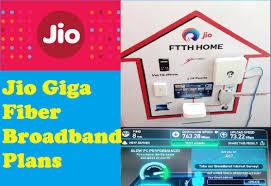 Jio Giga FIber broadband