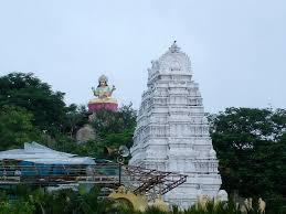 बसरा मंदिर