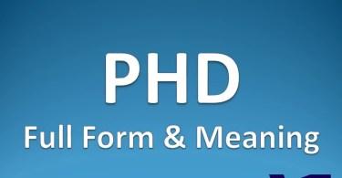 PHD क्या है और कैसे करें