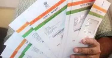 Aadhar Card क्या है? आधार कार्ड की जानकारी हिन्दी में
