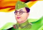 सुभाष चन्द्र बोस जयंती विशेष – नेताजी के जीवन से जुड़े रोचक प्रेरक प्रसंग | Inspirational Stories of Subhash Chandra Bose in Hindi