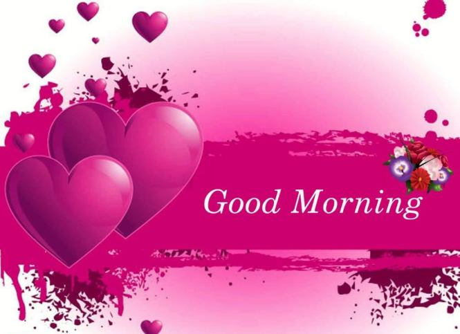 Romantic Good Morning SMS Messages