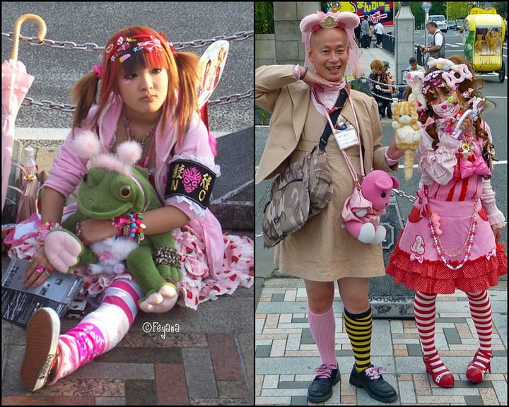 Harajuki Girls