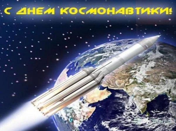 С днем авиации и космонавтики (30 картинок)