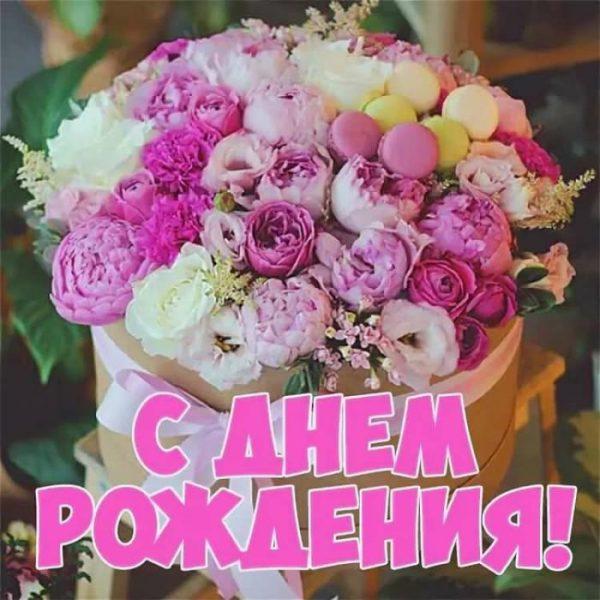 Поздравления с днем рождения свекрови (50 картинки)
