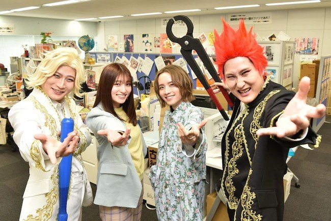 Kougu Ishin Group Members Appear in Live-Action My Androgynous Boyfriend Series
