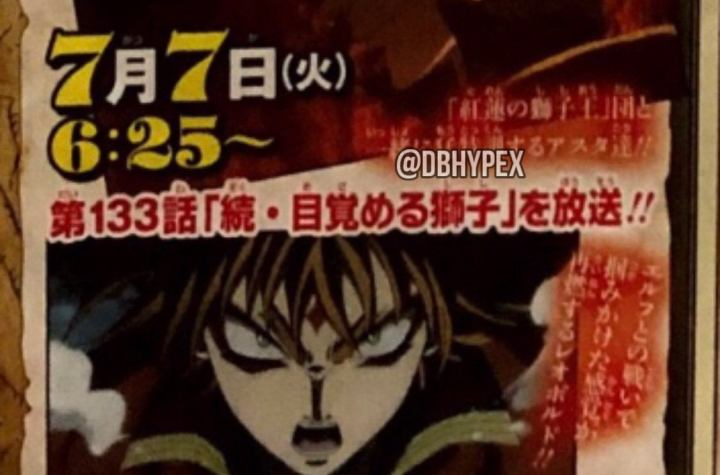 Black clover anime will return from July 7th