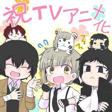 """Chibi Comedy """"BUNGOU STRAY DOGS WAN!"""" spin-off anime announced"""