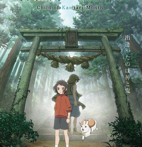 Child of Kamiari Month Anime Film's New Trailer Unveils More Cast, miwa's Theme Song, Fall Debut