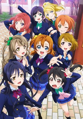 Crunchyroll to Remove Love Live! School Idol Project Season 2, 5 centimeters per second, Voices of a Distant Star, More