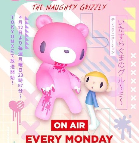Gloomy the Naughty Grizzly TV Anime Reveals April 12 Premiere, More Staff