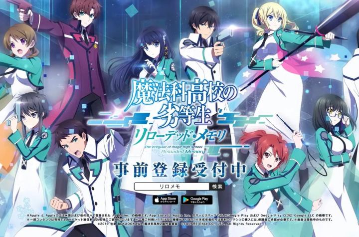 """""""Irregular at Magic High School"""" Smartphone Game Unveiled by Square Enix"""