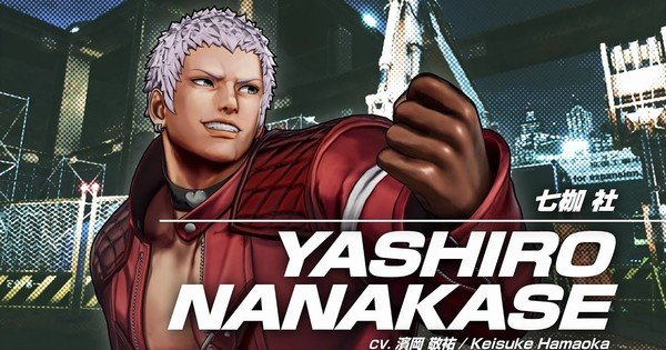 King of Fighters XV Game Reveals Trailer for Yashiro Nanakase