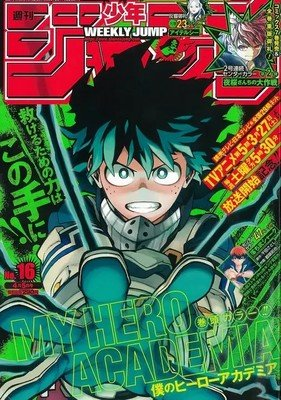 My Hero Academia Manga Enters 'Final Act' With Chapter 306 This Week (Updated)