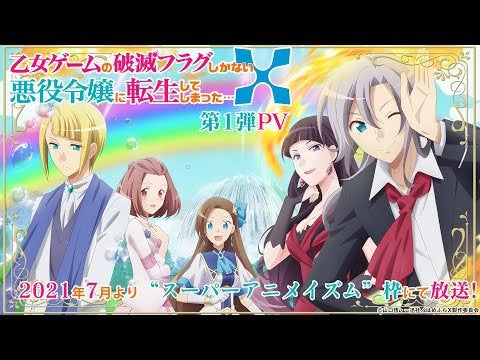 My Next Life as a Villainess: All Routes Lead to Doom! season 2 is happening in Japan. Im sure Crunchyroll will pick up the English dub in time to come, Seven Seas Entertainment will be selling the translated manga too