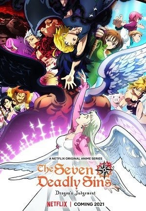 Release Date of Seven Deadly Sins: Dragon's Judgment