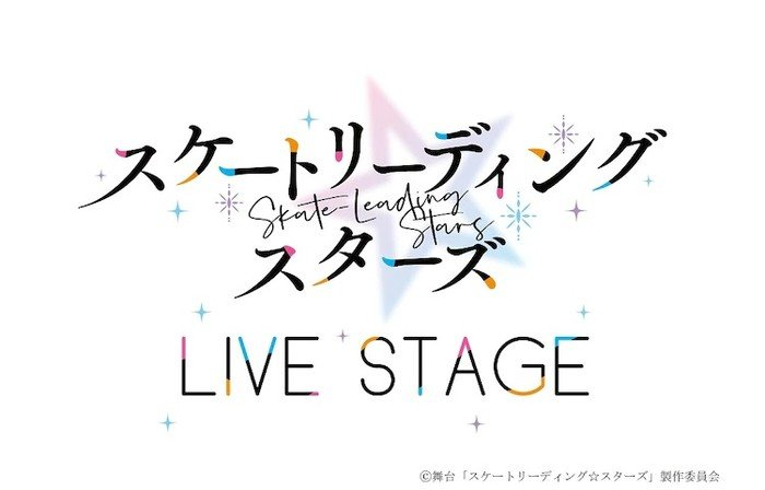 Skate-Leading Stars Anime Gets Stage Play in October