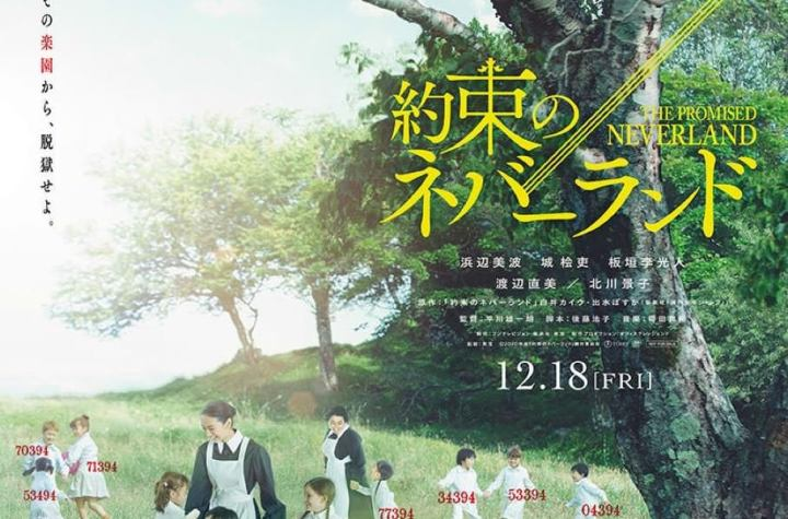 """Teaser Video & Poster Revealed for """"The Promised Neverland"""" Live-Action Movie"""