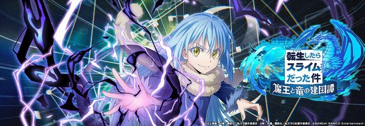 That Time I Got Reincarnated as a Slime Franchise Gets New RPG App