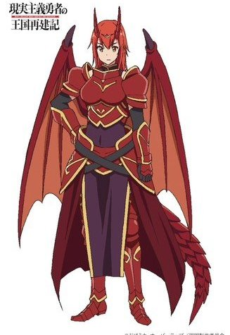 Aimi Voice-Acts, Sings Ending Theme for How a Realist Hero Rebuilt the Kingdom Anime