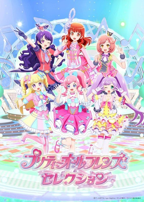 Kiratto Pri☆Chan Anime Ends in May Before Franchise's Flashback Series in June