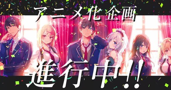 Liar Liar Romantic Comedy Light Novels About School Mind Games Get Anime
