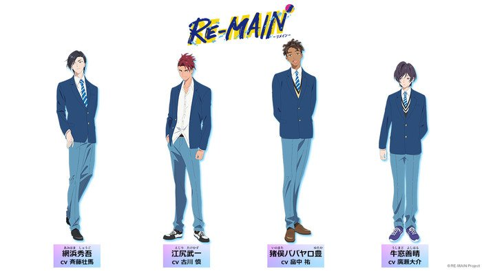 RE-MAIN Water Polo TV Anime's 1st Teaser Unveils 4 More Cast Members