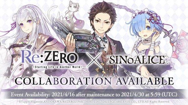 SINoALICE, Re:Zero Collab Event Launches In-Game