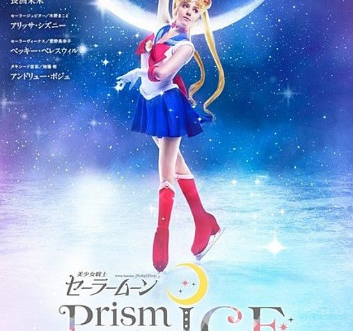 Sailor Moon Ice Show Postponed by Another Year to June 2022