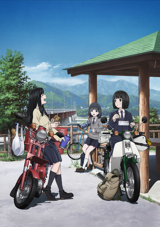 Super Cub Motorbike Anime Listed with 12 Episodes